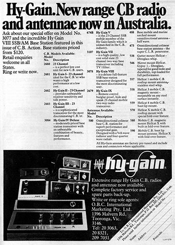 Hy-Gain Products 1977