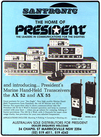 President Products 1982