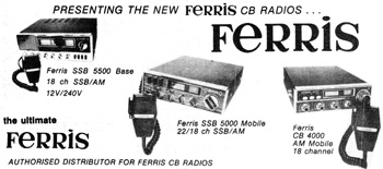 ferris products 1978