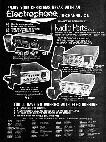 Electrophone Products 1977