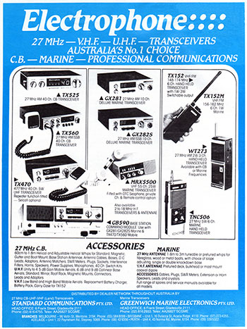 Electrophone Products 1984